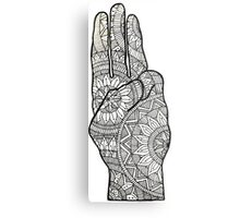 Hunger games Salute symbol Mandala Design. Metal Print