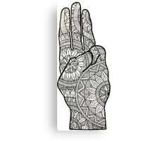 Hunger games Salute symbol Mandala Design. Canvas Print