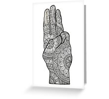 Hunger games Salute symbol Mandala Design. Greeting Card