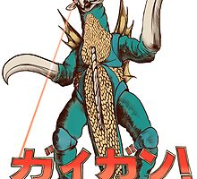 Gigan! by Lopesco