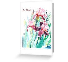 Mother's Day Card 2014 Greeting Card