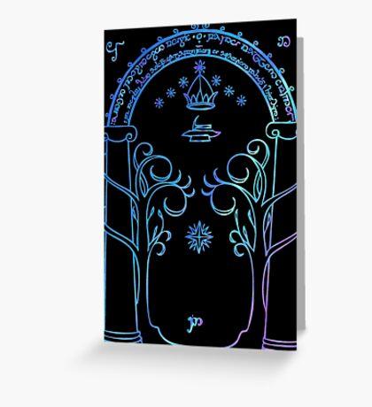 Door of Moria Greeting Card