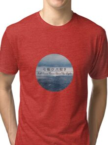 Fall Seven Stand Eight Tri-blend T-Shirt