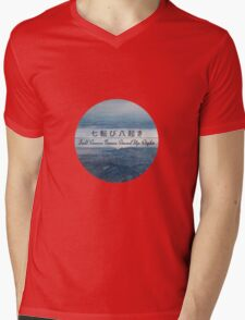Fall Seven Stand Eight Mens V-Neck T-Shirt