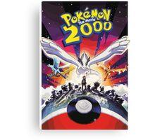 Pixel Pokemon 2000 Canvas Print