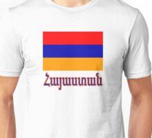 The Pride of Armenia #2 Unisex T-Shirt
