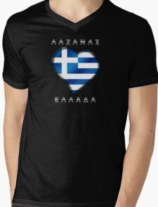 ΛΑΖΑΝΑΣ  EΛΛAΔA - Laganas Greece - Greek Flag - Heart Mens V-Neck T-Shirt