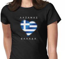 ΛΑΖΑΝΑΣ  EΛΛAΔA - Laganas Greece - Greek Flag - Heart Womens Fitted T-Shirt