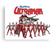 Ultraman Family All Star Version 1 Canvas Print