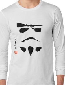 Star Wars Stormtrooper Minimalistic Painting Long Sleeve T-Shirt