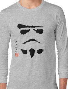 Star Wars Stormtrooper Minimalistic Painting Long Sleeve T-Shirt