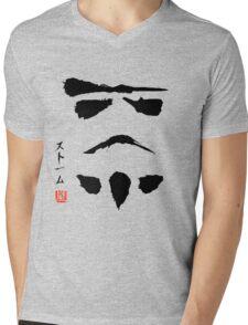 Star Wars Stormtrooper Minimalistic Painting Mens V-Neck T-Shirt