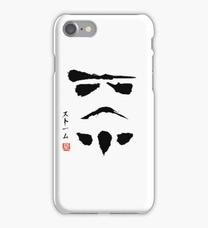 Star Wars Stormtrooper Minimalistic Painting iPhone Case/Skin