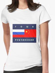 gosha rubchinskiy flag supreme T-Shirt