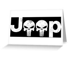 Punisher Jeep  Greeting Card