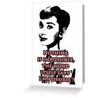 Audrey Hepburn Quote Greeting Card