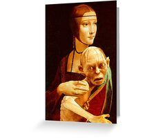 Lady with Gollum Greeting Card