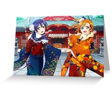 Love Live! School Idol Project - Happy New Year! ♪ Greeting Card
