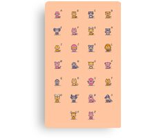Pixel Animal Kids Canvas Print