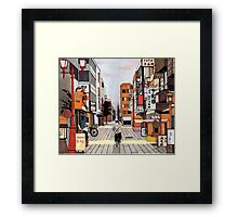 Early Morning Ride Framed Print