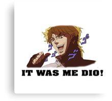 JoJo's Bizarre Adventure: IT WAS ME DIO! (With Icons) Canvas Print