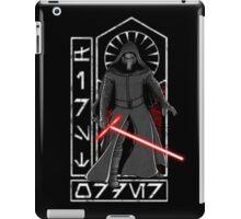 Knight of Ren (Alternate) iPad Case/Skin