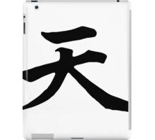 Akuma gouki logo iPad Case/Skin