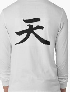 Akuma gouki logo Long Sleeve T-Shirt