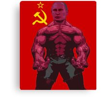 VLADIMIR PUTIN on steroids Canvas Print
