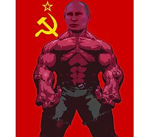 VLADIMIR PUTIN on steroids Photographic Print