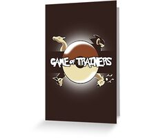 Game of Masters Greeting Card