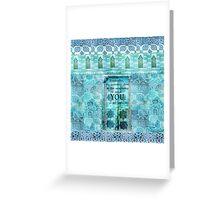 Rumi Sanctuary Quote  Greeting Card