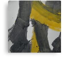 Yellow And Black Abstract 2 Canvas Print