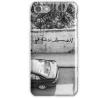 Corruption iPhone Case/Skin