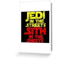 Sith In The Street Greeting Card