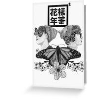 [JH] 화양연화 pt.2 series Greeting Card