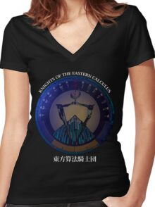 Knights of the Eastern Calculus - Serial Experiments Lain [dark] Women's Fitted V-Neck T-Shirt