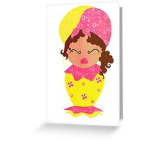 Caribbean doll Greeting Card