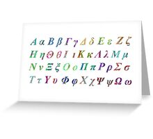 GREEK ALPHABET WHITE HORIZONTAL Greeting Card