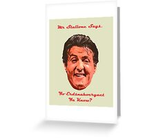 Mr. Stallone Says Greeting Card