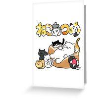 Neko Atsume Greeting Card