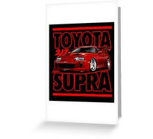 Supra 2JZ Greeting Card