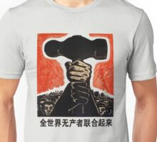 Hammer of the People Unisex T-Shirt