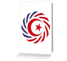 Muslim American Multinational Patriot Flag Series 1.0 Greeting Card