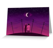 Welcome to Night Vale Sky Greeting Card