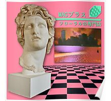 Floral Shoppe Macintosh Plus Poster