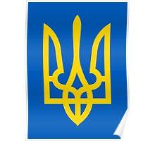 Ukraine Coat of Arms Poster