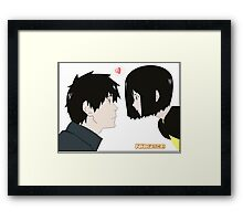 Welcome to the NHK Framed Print