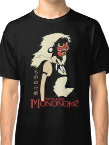 Princess Mononoke Hime, Anime Classic T-Shirt