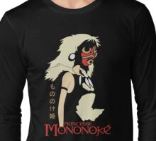 Princess Mononoke Hime, Anime Long Sleeve T-Shirt